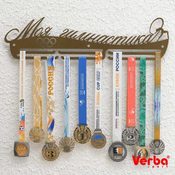 Медальница Verba 73см. бронза светлая