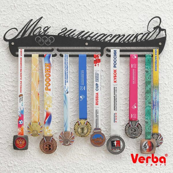 Медальница Verba 73см. черный муар