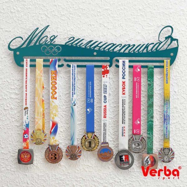 Медальница Verba 73см. бирюзовый муар