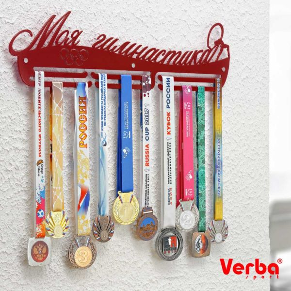 Медальница Verba 73см. бордо муар