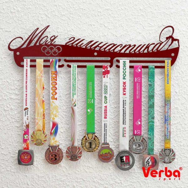 Медальница Verba 73см. бордо