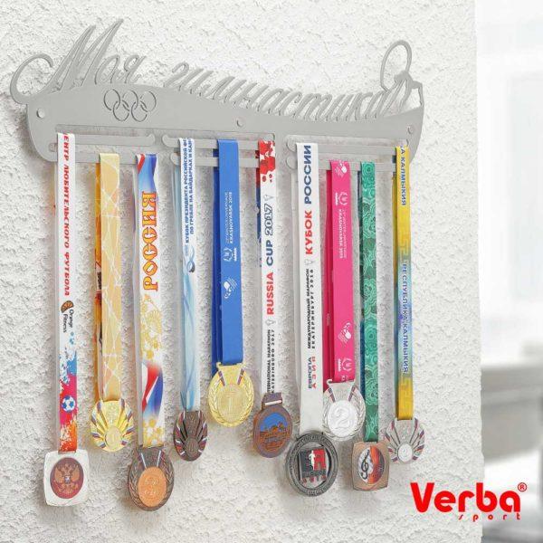 Медальница Verba 73см. серебро
