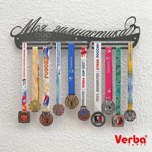 Медальница Verba 73см. графит