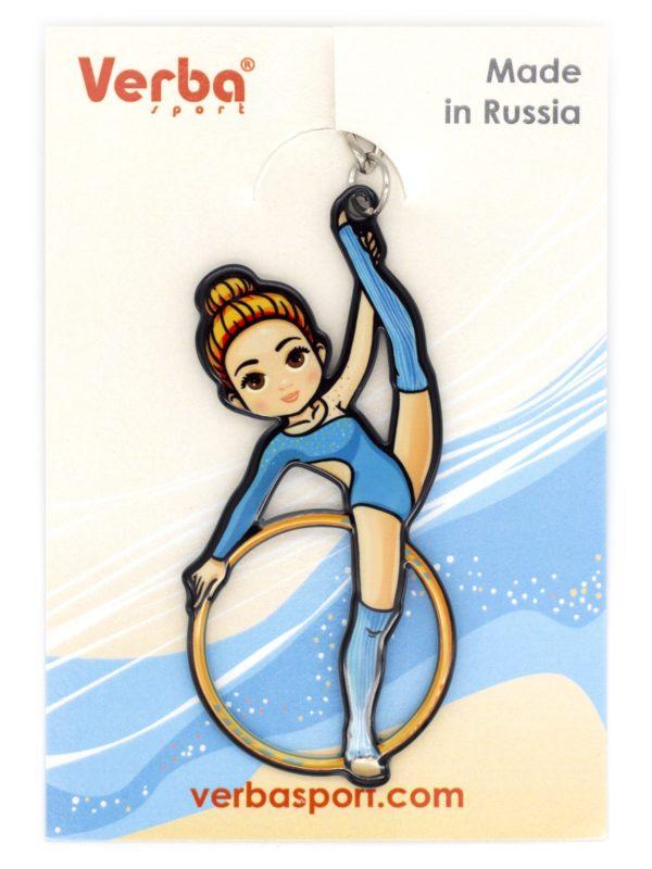 Брелок VERBA SPORT гимнастка с обручем Н (голубой) 8*3,7 см.