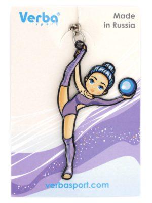 Брелок VERBA SPORT гимнастка с мячом (сиреневый) 8*4,5 см.