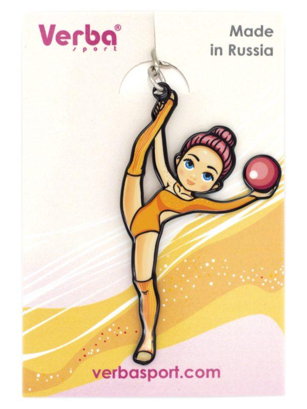 Брелок VERBA SPORT гимнастка с мячом (оранжевый) 8*4,5 см.