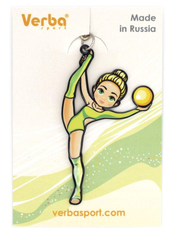 Брелок VERBA SPORT гимнастка с мячом (салатовый) 8*4,5 см.