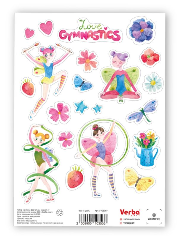 Наклейки «Феи и цветы»