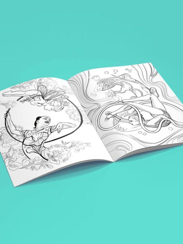 Раскраска «Мифы» художественная гимнастика