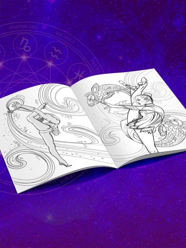 Раскраска «Зодиак» художественная гимнастика