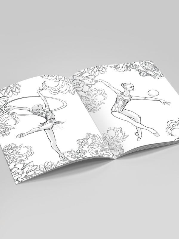 Раскраска «Рисуй с художником», «Осенний вальс»